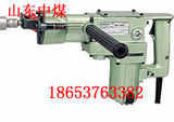 陕西汉中127V电锤,品牌电锤热销