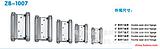 不锈钢防火门合页,防火闭门器配件,5寸不锈钢防火合页,闭门器
