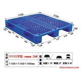 深圳塑料卡板厂家批发|罗湖塑料卡板价格|龙岗塑料卡板尺寸规格