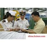 提供家电代理报关服务,报关码头:黄埔港,南沙港。