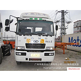 華奧貨運公司專業的廣州拖車行,廣州報關行。