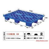 深圳塑料卡板厂|深圳塑料卡板批发|深圳低价塑料卡板