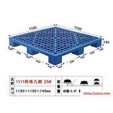 深圳塑料卡板批发|深圳塑料卡板价格|深圳塑料卡板尺寸规格