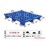 厂家直销九脚塑料卡板|深圳塑料卡板批发|低价塑料卡板