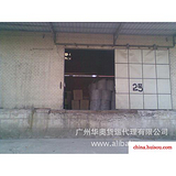 广州仓库出租|黄埔仓库出租|广州港码头外装
