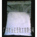工业广州供应氧化镁批发商金正豪