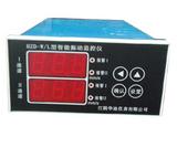 HZD-L/型振动烈度监控仪