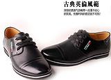 2012夏季单鞋潮流男鞋英伦日常休闲鞋真皮男士皮鞋男鞋子