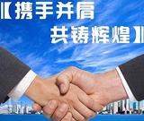 郑州养生项目-河南养生,保健_男士养生馆_男士养生spa