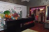 郑州男士养生投资|河南养生|保健_中医经络养生馆加盟|龙根男士养生馆