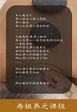 天津男士养生连锁加盟|男士养生连锁|养生馆加盟|养生加盟