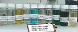 大量元素水溶肥料(微量元素型液體)