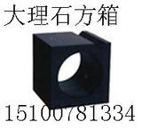 扬州花岗石方箱,无锡大理石方箱