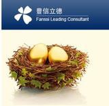 提供香港注册服务、提供离岸公司账户