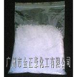 生产丁二酸