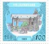 合同印花税13520116028