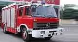 东风153抢险救援照明消防车