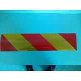 文昌市车辆尾部标志板--盛世达促销价格厂家直销