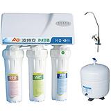 供应波特安家用型净水器(RO机)AS-RO50-PC