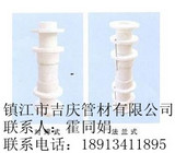 PP管道补偿器 PP环保优质管件