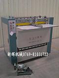 纸板开槽机-大滚筒无尘V槽机