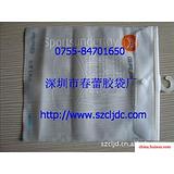 EVA挂钩袋/深圳EVA包装袋厂生产