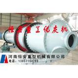 化灰机,化灰机价格,化灰机生产厂家首选恒安重工