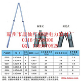 LBGR-6铝合金管式人字抱杆