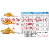 SKL-50铝合金导线卡线器LGJ500-630