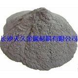 供应金属铽粉|各种稀土金属粉