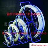 厂家直销优质玻璃钢穿线机,管道穿线机,电缆穿线机