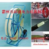 专业生产穿线器,AAA级玻璃钢穿线器,电缆穿线器