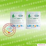 【彩印】颗粒包装袋、粉末包装袋、深圳市春姿蕾铝箔袋厂销售