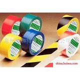 供应斑马线胶带