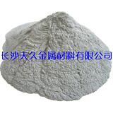 钇粉|镱粉|镥粉|镧粉|各种稀土金属粉