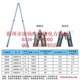 LBGR-8铝合金管式人字抱杆