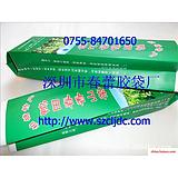 深圳市茶叶包装袋厂,铝箔真空茶叶袋供应