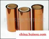 批发供应6051聚酰亚胺薄膜,F46胶带,聚酰亚胺薄膜压敏胶带
