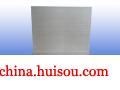 HP-5换向器云母板,金云母板,云母垫片,云母盒