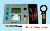 ZJDG-Ⅰ直流接地电阻故障测试仪