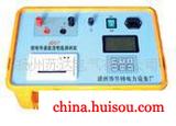 JDDT接地导通直流电阻测试仪,高压测试仪器,直流电阻测试仪