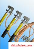 供应优质高压电器XJ 系列携带型短路接地线