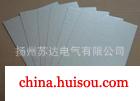 环氧玻璃布层压板 EPGC201、EPGC202/EPGC203系列