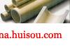 厂家供应hp-5/hp-8耐高温云母板、云母管、半圆管、异形件