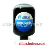 纳米铟锡氧化物(ITO)浆料