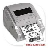 如意标识设备专营专业标识、标志产品服务提供商
