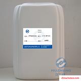 供应油性ATO溶液(图)
