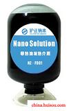 润滑油导热油复合添加剂