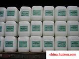 供应织物抗菌整理剂(图)