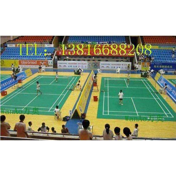 卷材地板厂家 羽毛球场地尺寸图 羽毛球场地地板批发价格 上海市